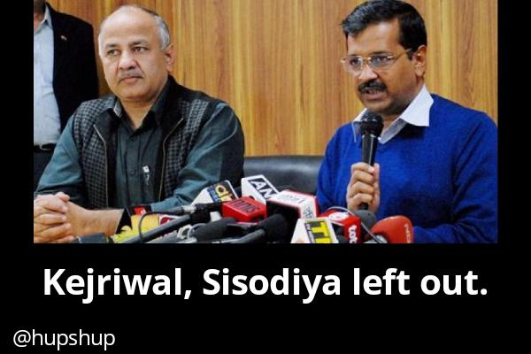Kejriwal, Sisodiya left out from Trump-Melania's visit to Delhi Schools.