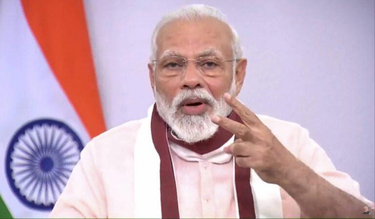 Atma-nirbhar Bharat Abhiyaan